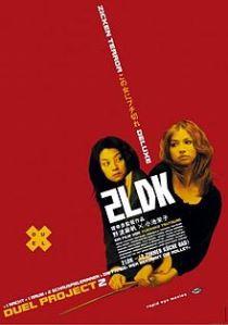220px-2ldk_poster